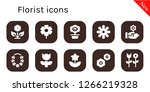 florist icon set. 10 filled... | Shutterstock .eps vector #1266219328