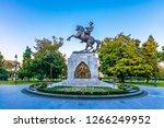 samsun  turkey   february 15 ... | Shutterstock . vector #1266249952