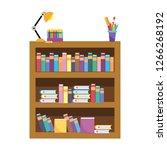 school study element cartoon | Shutterstock .eps vector #1266268192