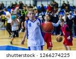 odessa  ukraine   december 23 ... | Shutterstock . vector #1266274225