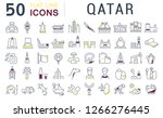 set of vector line icons of... | Shutterstock .eps vector #1266276445