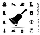 bell icon. simple glyph vector...