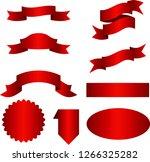 set of red gradient ribbon for... | Shutterstock .eps vector #1266325282