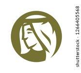 arabic man silhouette sign | Shutterstock .eps vector #1266405568