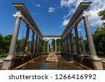 petergof   russia   july 2015 ... | Shutterstock . vector #1266416992