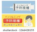 influenza preventive injection... | Shutterstock .eps vector #1266428155