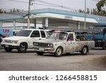 chiangmai  thailand   december... | Shutterstock . vector #1266458815