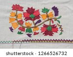 turkish embroidery pattern as... | Shutterstock . vector #1266526732