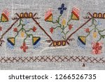 turkish embroidery pattern as... | Shutterstock . vector #1266526735