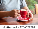 asian women wake up in the... | Shutterstock . vector #1266592978