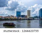 singapore   december 21  2018 ... | Shutterstock . vector #1266623755