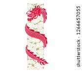 chinese traditional pattern...   Shutterstock .eps vector #1266657055