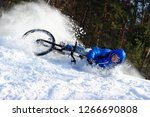 extreme cyclist falling down... | Shutterstock . vector #1266690808