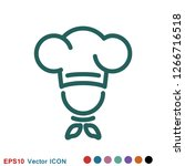 chef vector icon in a cooking... | Shutterstock .eps vector #1266716518