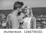couple in love dating while... | Shutterstock . vector #1266730102
