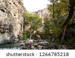 metal bridge in a summer canyon ... | Shutterstock . vector #1266785218