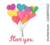 watercolor hand drawn heart... | Shutterstock .eps vector #1266855322