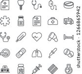 thin line icon set   heart...   Shutterstock .eps vector #1266865942