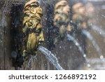 petergof   russia   july 2015 ... | Shutterstock . vector #1266892192