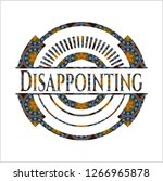disappointing arabic emblem.... | Shutterstock .eps vector #1266965878