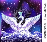 beautiful princess swan.... | Shutterstock .eps vector #1267030468