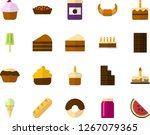 color flat icon set   holiday... | Shutterstock .eps vector #1267079365