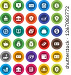 white solid icon set  school... | Shutterstock .eps vector #1267083772