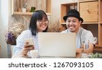 asian young workmate freelance...   Shutterstock . vector #1267093105