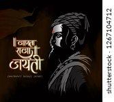 illustration of chhatrapati... | Shutterstock .eps vector #1267104712