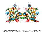 pattern with symmetrical... | Shutterstock . vector #1267131925