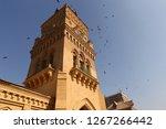 empress market clock tower in... | Shutterstock . vector #1267266442
