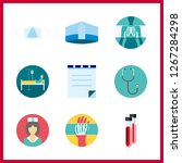 physician icon. doctor hat and...   Shutterstock .eps vector #1267284298