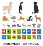 different animals cartoon flat... | Shutterstock .eps vector #1267292332