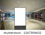 light box with luxury shopping... | Shutterstock . vector #1267304632