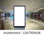 light box with luxury shopping... | Shutterstock . vector #1267304638