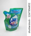 manila  ph   dec. 26  joy... | Shutterstock . vector #1267306852