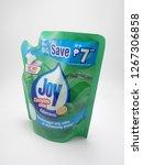 manila  ph   dec. 26  joy... | Shutterstock . vector #1267306858