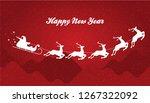 christmas greeting card. vector ... | Shutterstock .eps vector #1267322092