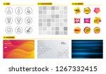 seamless pattern. shopping mall ... | Shutterstock .eps vector #1267332415