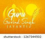 illustration of happy guru... | Shutterstock .eps vector #1267344502