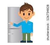 business man | Shutterstock .eps vector #126734828