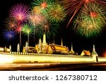 firework celebration at wat... | Shutterstock . vector #1267380712