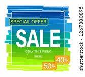 special offer sale banner... | Shutterstock .eps vector #1267380895