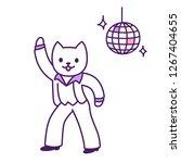 funny disco dancer cat drawing. ... | Shutterstock .eps vector #1267404655