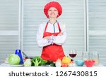 woman pretty chef wear hat and... | Shutterstock . vector #1267430815