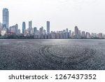 panoramic skyline and modern... | Shutterstock . vector #1267437352