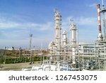 the oil refinery. equipment for ... | Shutterstock . vector #1267453075
