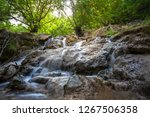 landscape and nature around... | Shutterstock . vector #1267506358