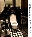a toilet in an upmarket hotel... | Shutterstock . vector #1267526098
