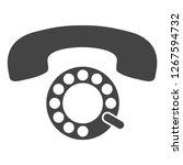 pulse phone vector illustration ... | Shutterstock .eps vector #1267594732